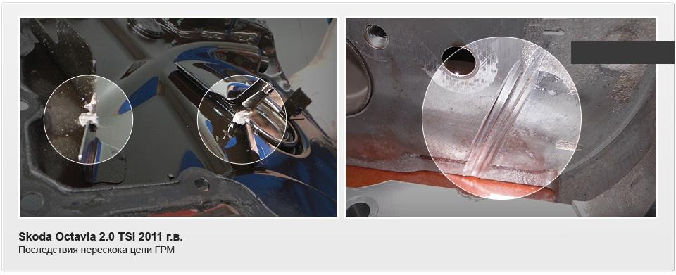 Капитальный ремонт двигателя Skoda Octavia 2.0 TSI
